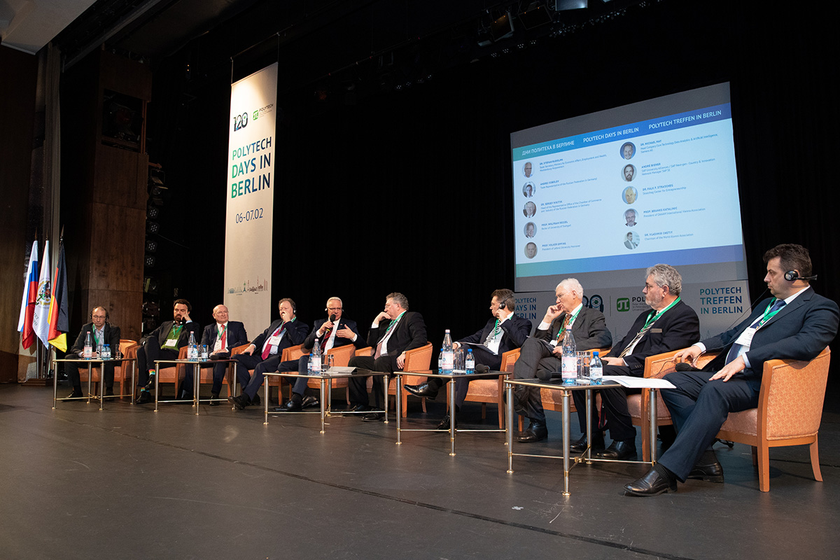 Strategic partners of SPbPU took part in the panel discussion