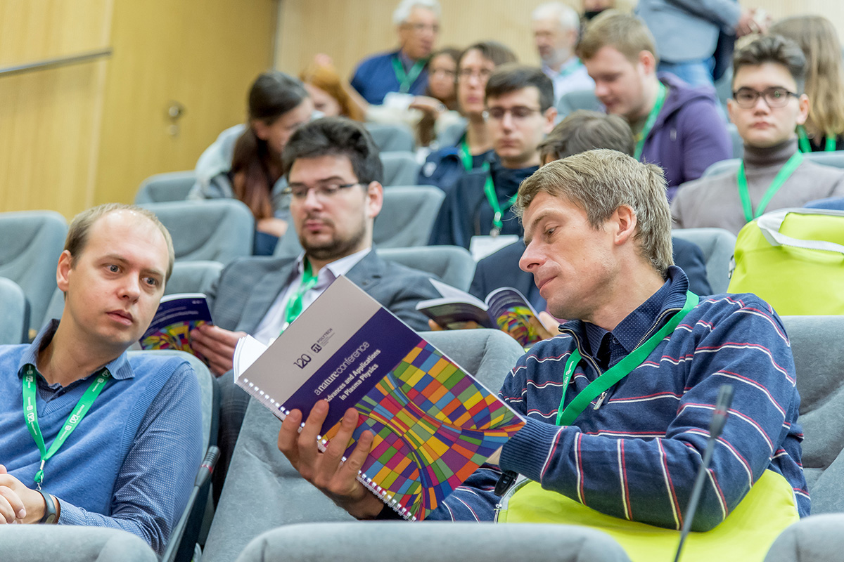 The first in Russia Nature Conference at SPbPU