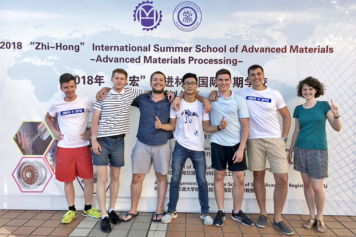 In the Summer School of SJTU, SPbPU students dealt with other foreign students a lot