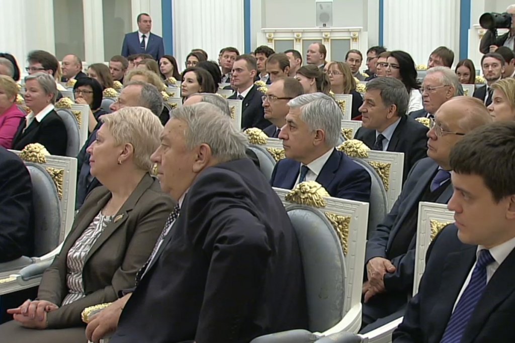 The Kremlin bestowed president's awards upon outstanding young scientists