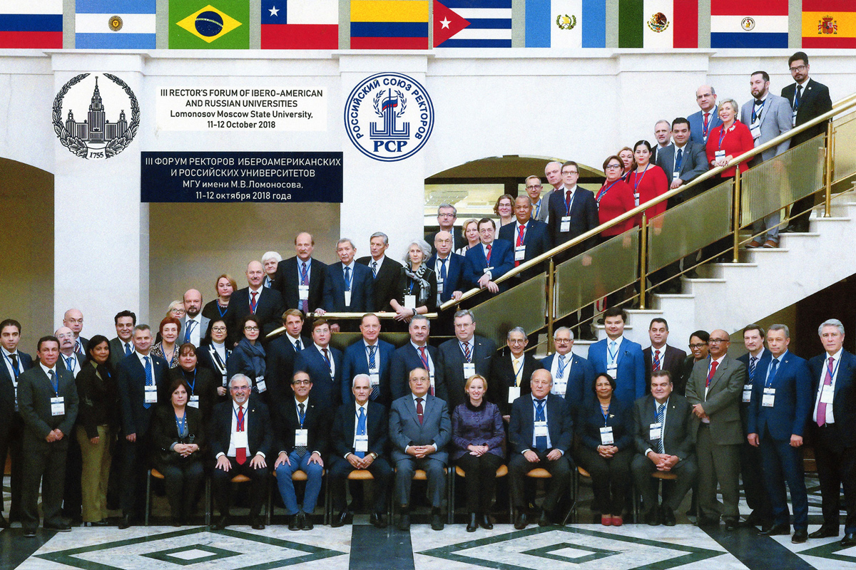 The Russian Union of Rectors is the traditional organizer of the Forum of Rectors of Ibero-American and Russian Universities
