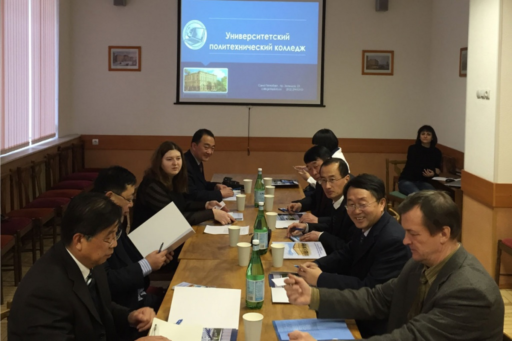 Polytechnic College held a meeting with colleagues from China