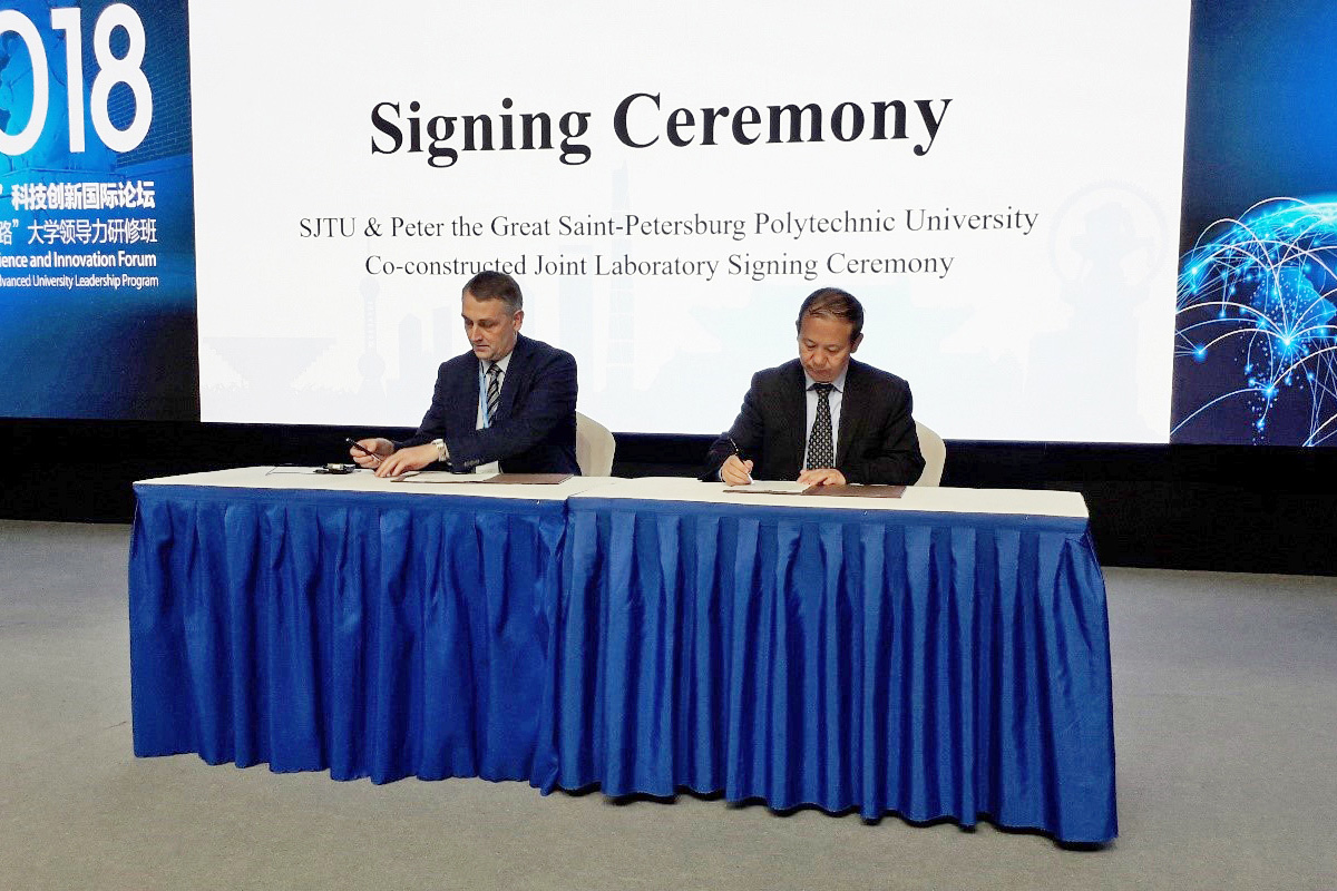 SPbPU Vice-Rector for Research V.V. SERGEEV and Vice President of the SJTU signed a Memorandum on the establishment of a joint Russian-Chinese laboratory