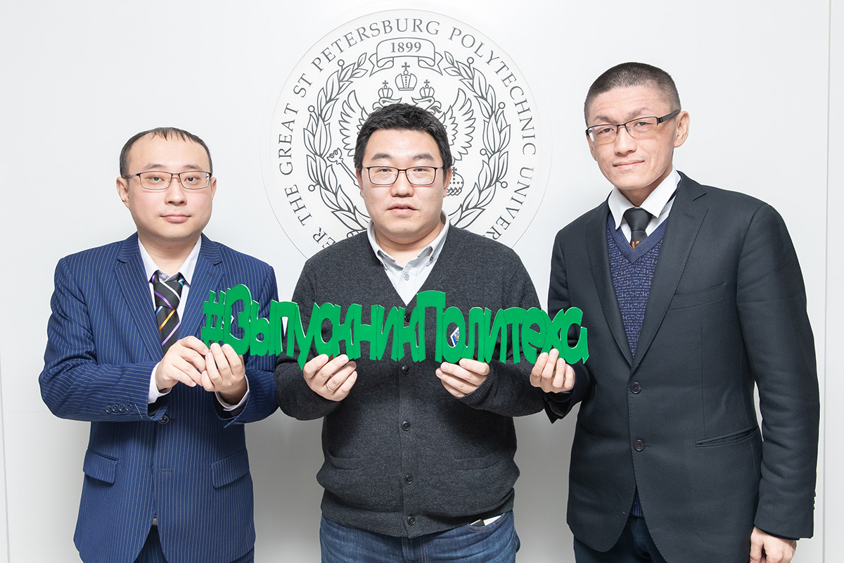 Special attention at the meeting was paid to the creation of the Association of Chinese Alumni of Polytechnic University src=