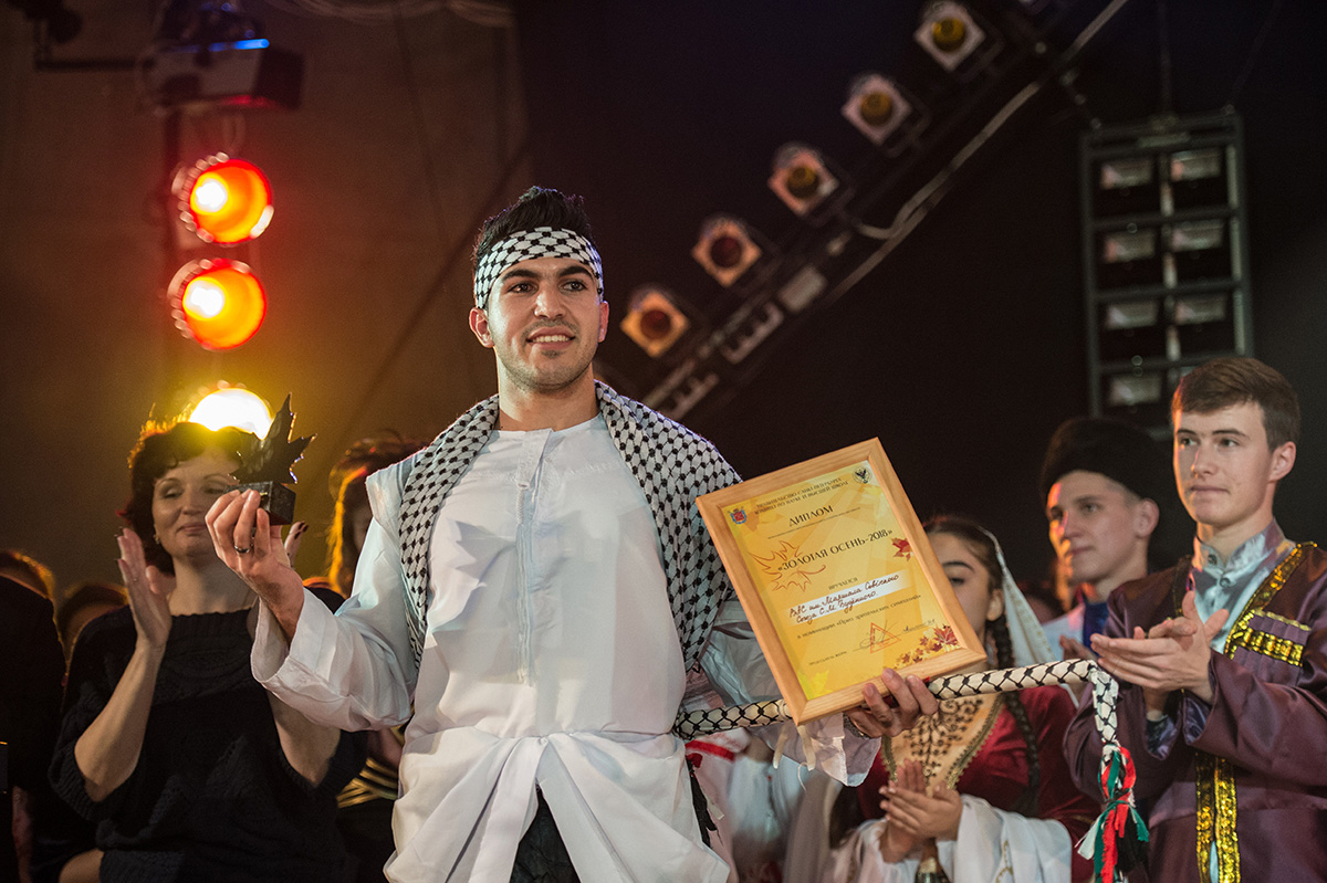 The Golden Autumn – 2018 Festival was concluded with an official award ceremony