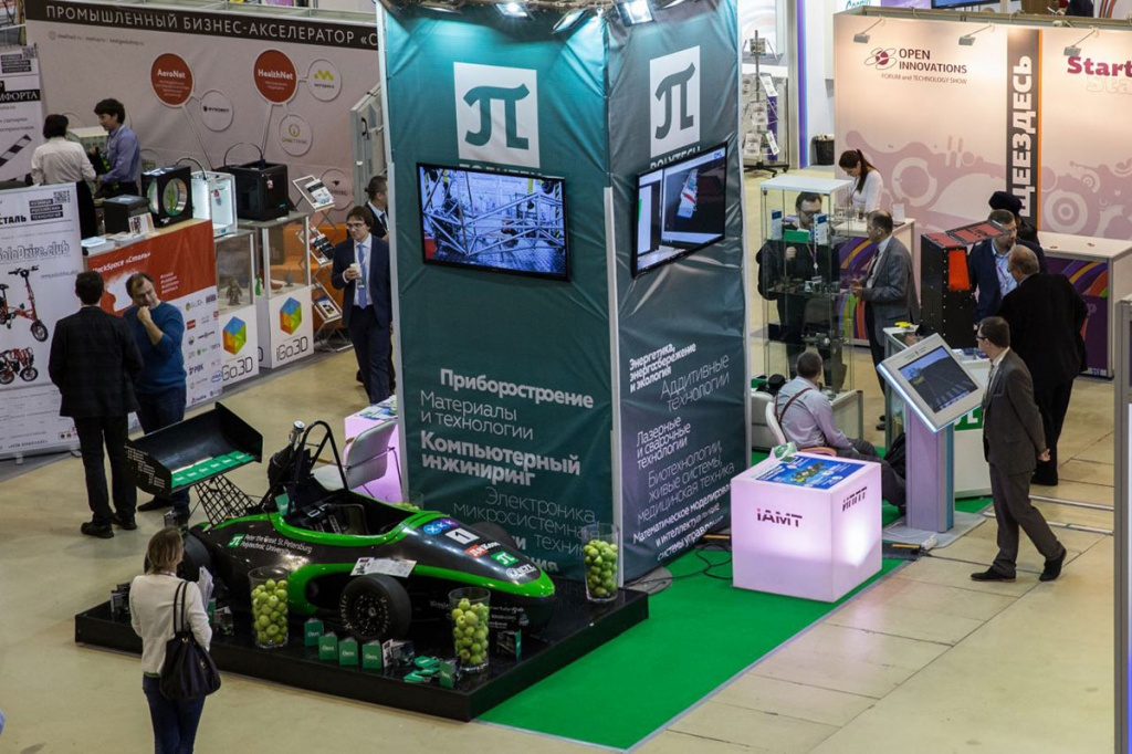 SPbPU took part in the Open Innovations Forum
