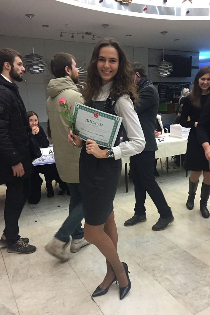 Anastasiya Tabakova, first year master's degree student, Institute of Industrial Economics and Management