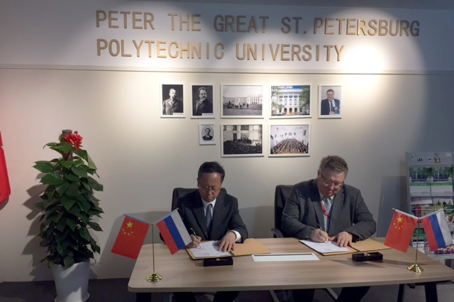 SPbPU Representative Office in Shanghai celebrates its first anniversary