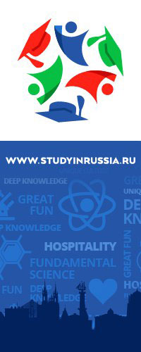 It's Time to Study in Russia!