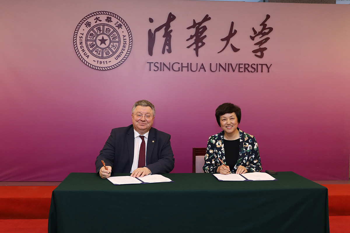 SPbPU and Tsinghua University signed a renewed agreement on strategic partnership between our universities