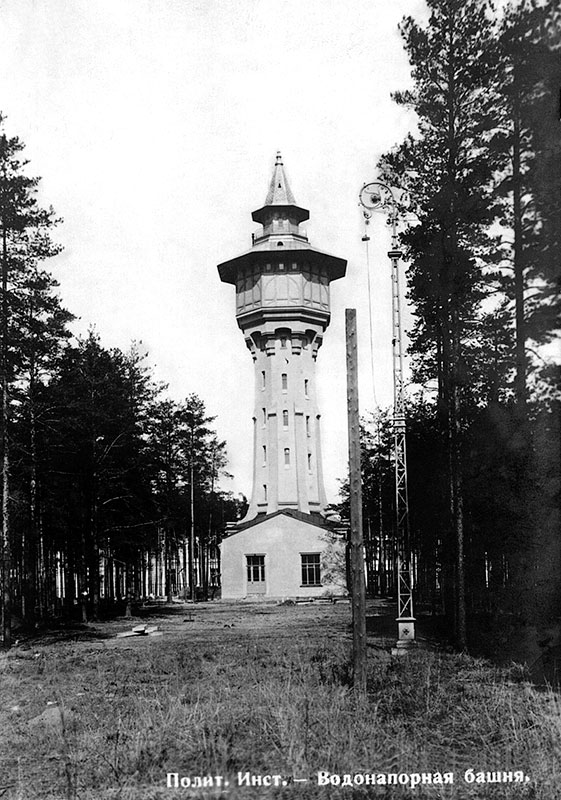 The Water Supply Tower. 1905