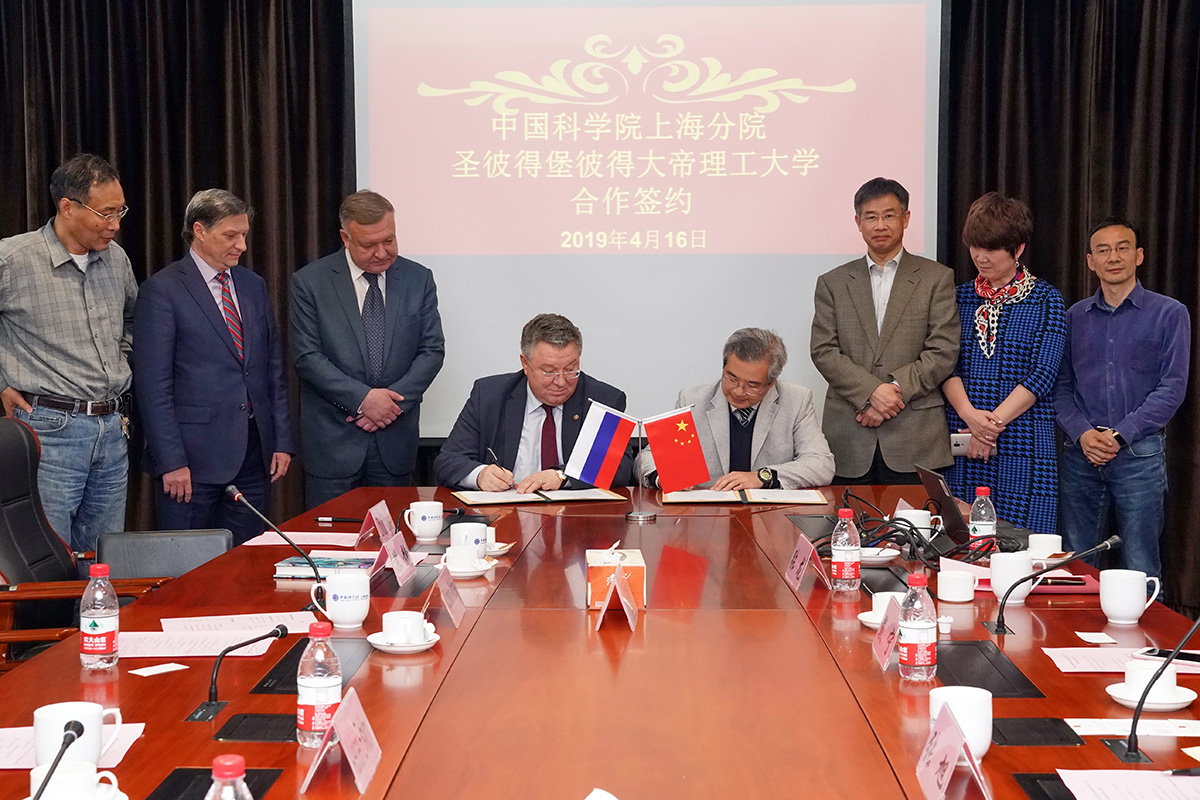 SPbPU and the Chinese Academy of Sciences strengthen cooperation