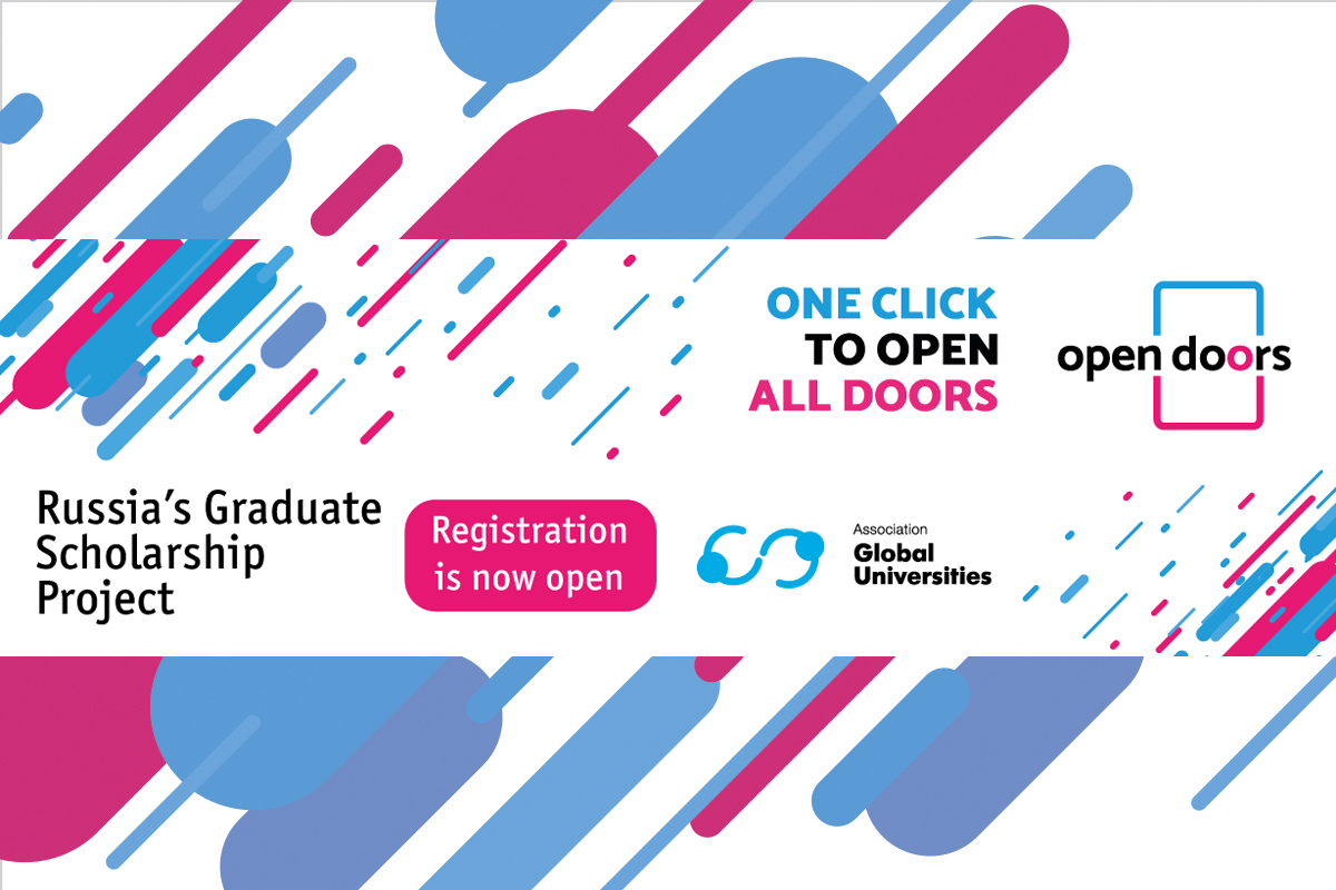 Registration deadline for the Intellectual competition Open Doors: Russian Scholarship Project has been extended