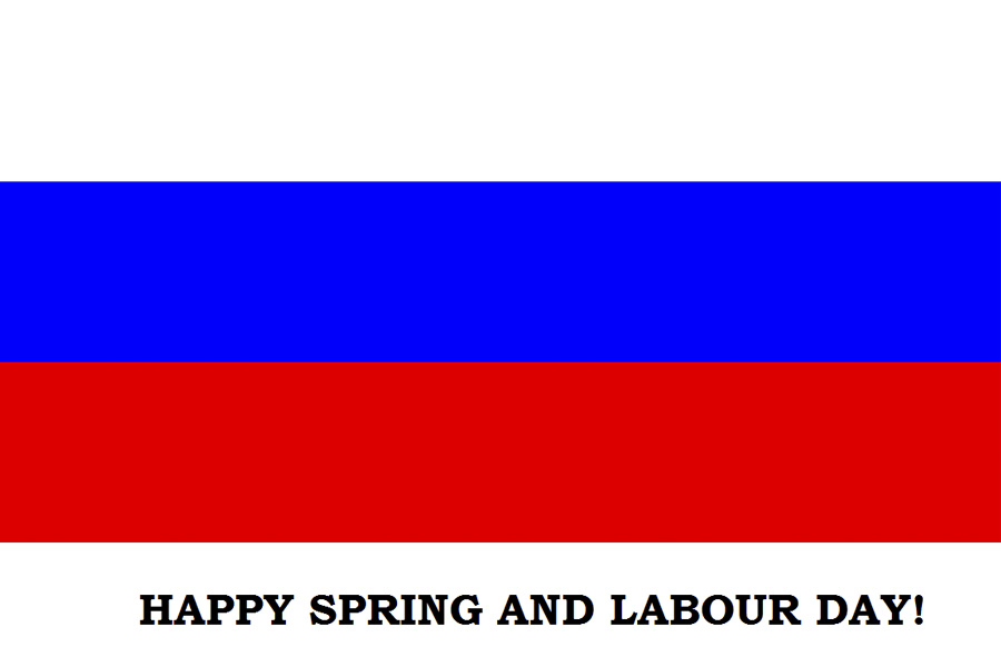 Russia is celebrating Spring and Labour Day: greetings of the SPbPU Rector