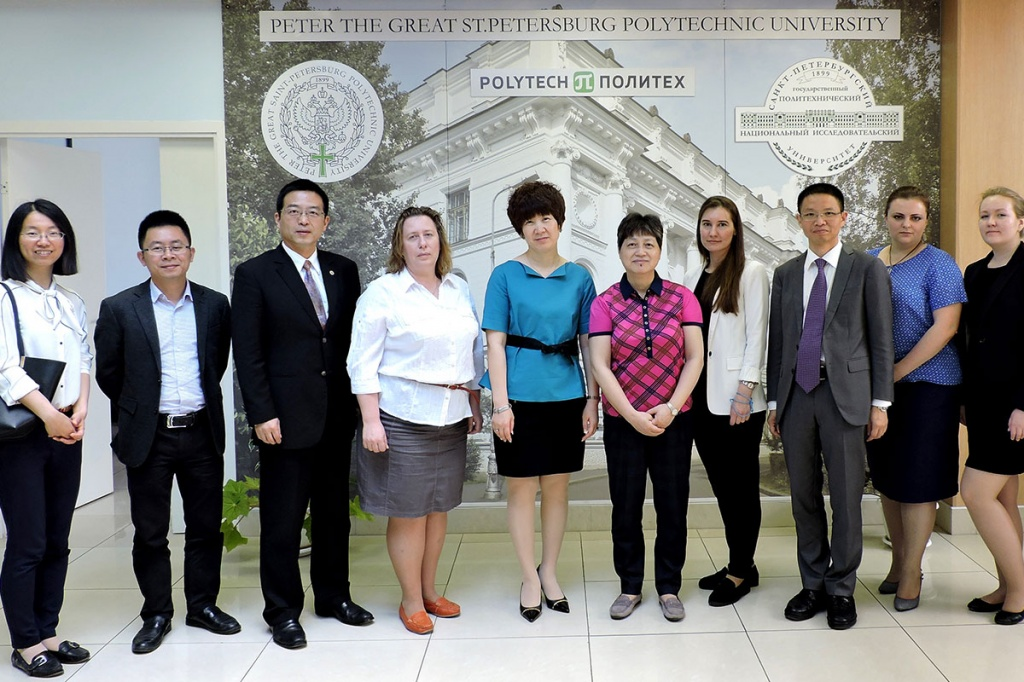 Delegation from Zhejiang University Visited SPbPU