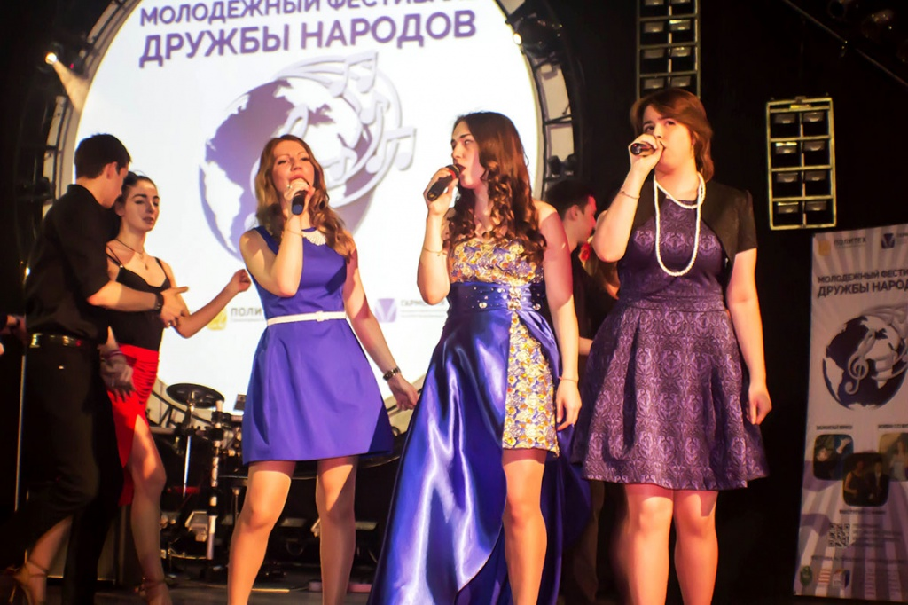 SPbPU Hosted the Youth Festival of Peoples' Friendship