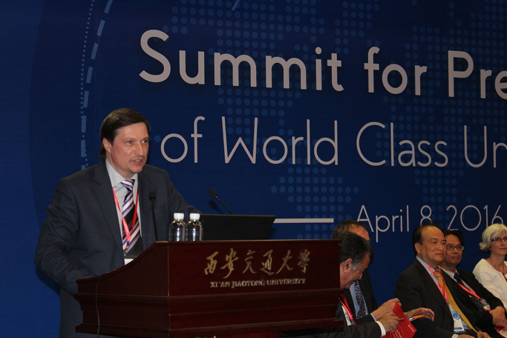 Delegation of SPbPU Took Part in the Global Summit of World's Leading Universities