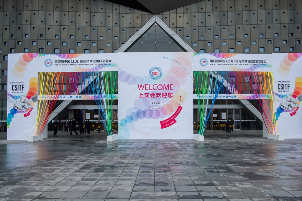 SPbPU is a Participant of the Fourth China (Shanghai) International Technology Fair