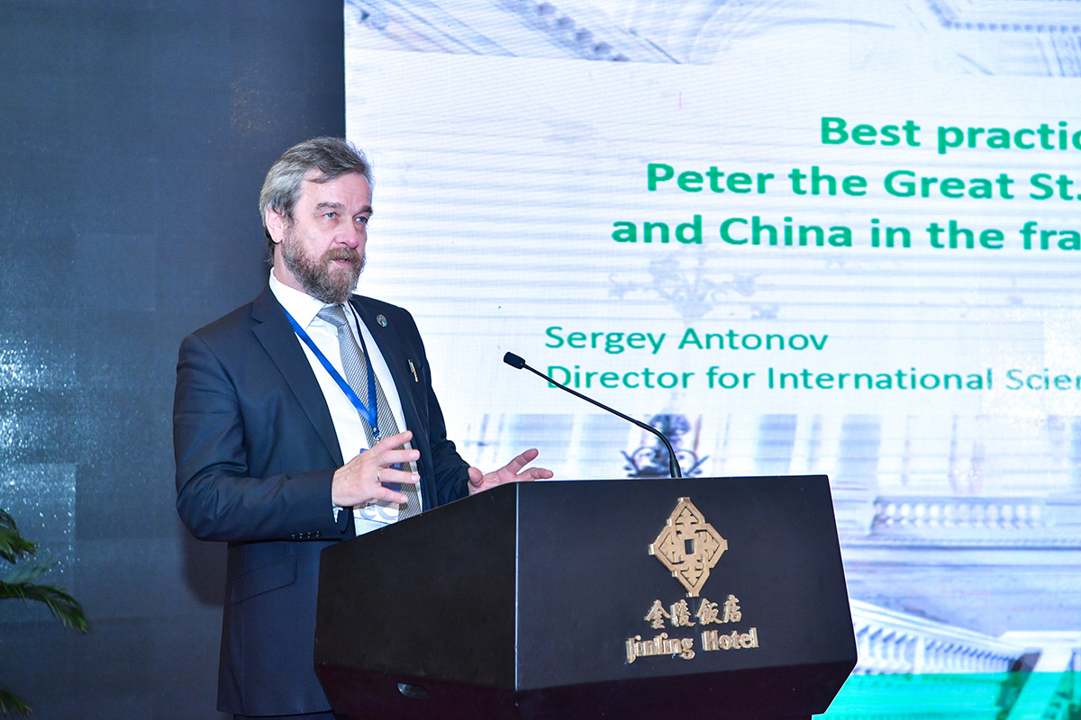 S.S. Antonov spoe about the best practices in SPbPU cooperation with Chinese partners