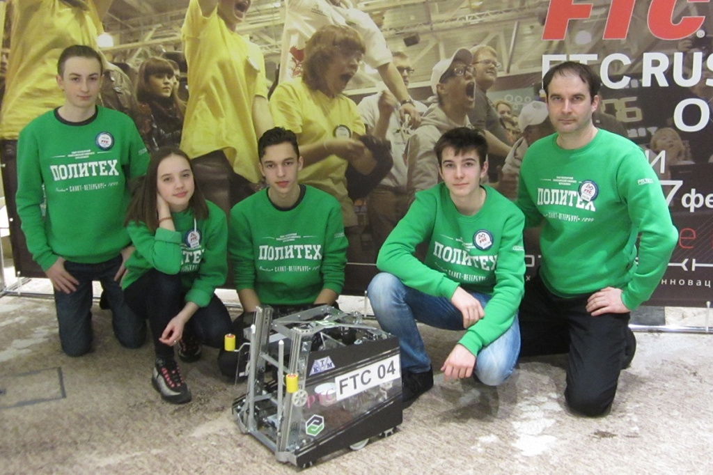 Engineers of Russia s Future' won a prize in robotics at FTC Open Russia 2017