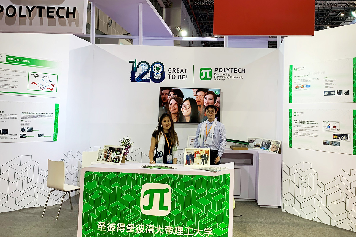 SPbPU took part in the China International Industry Fair