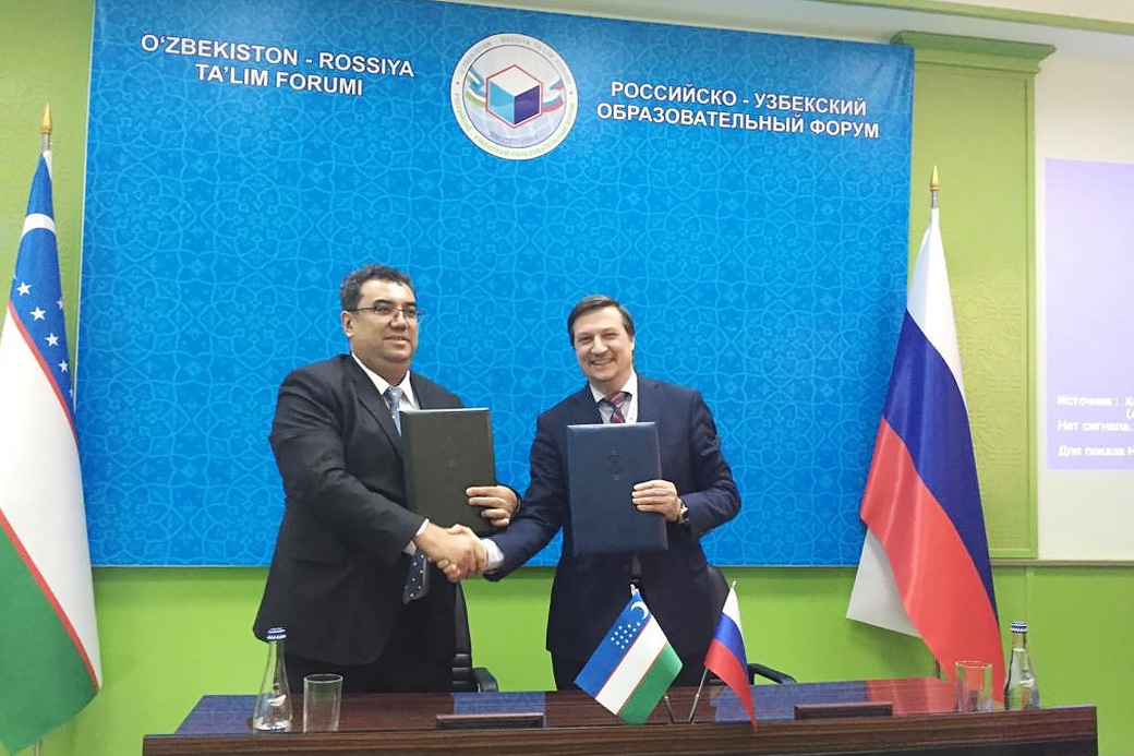 Polytechnic University Develops Hydro and Nuclear Power Generation Industries in Uzbekistan
