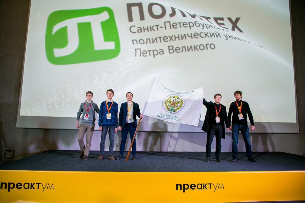 Polytech team among top winners of the National Contest  Preactum Cup