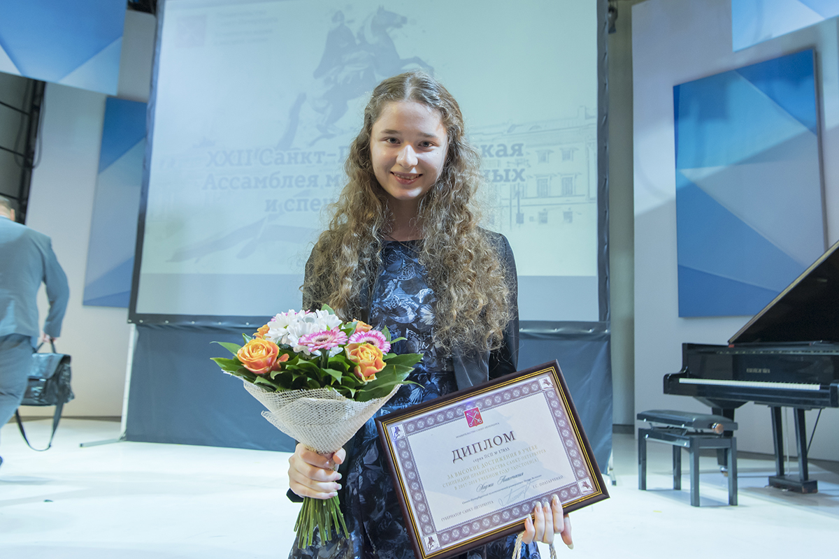 Among the Best Students and Young Scientists of St. Petersburg – 