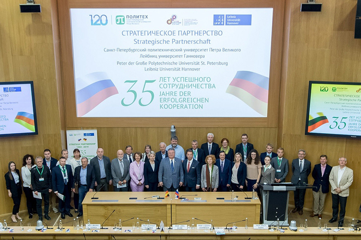 The Plenary Session was devoted to the 35th anniversary of the cooperation of SPbPU and Leibniz University of Hannover