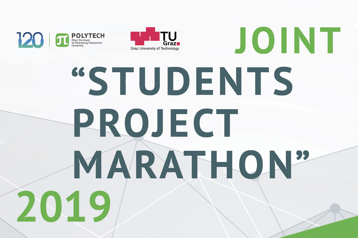 Peter the Great St. Petersburg Polytechnic University in cooperation with Graz University of Technology will summarize the results of the international student project marathon