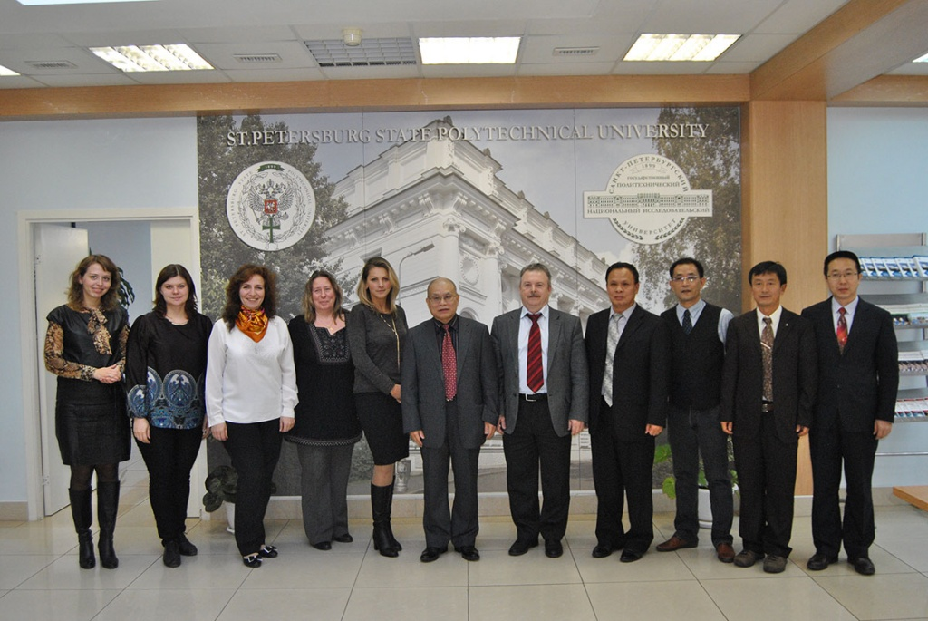 The delegation of the Ocean University of China at SPbPU