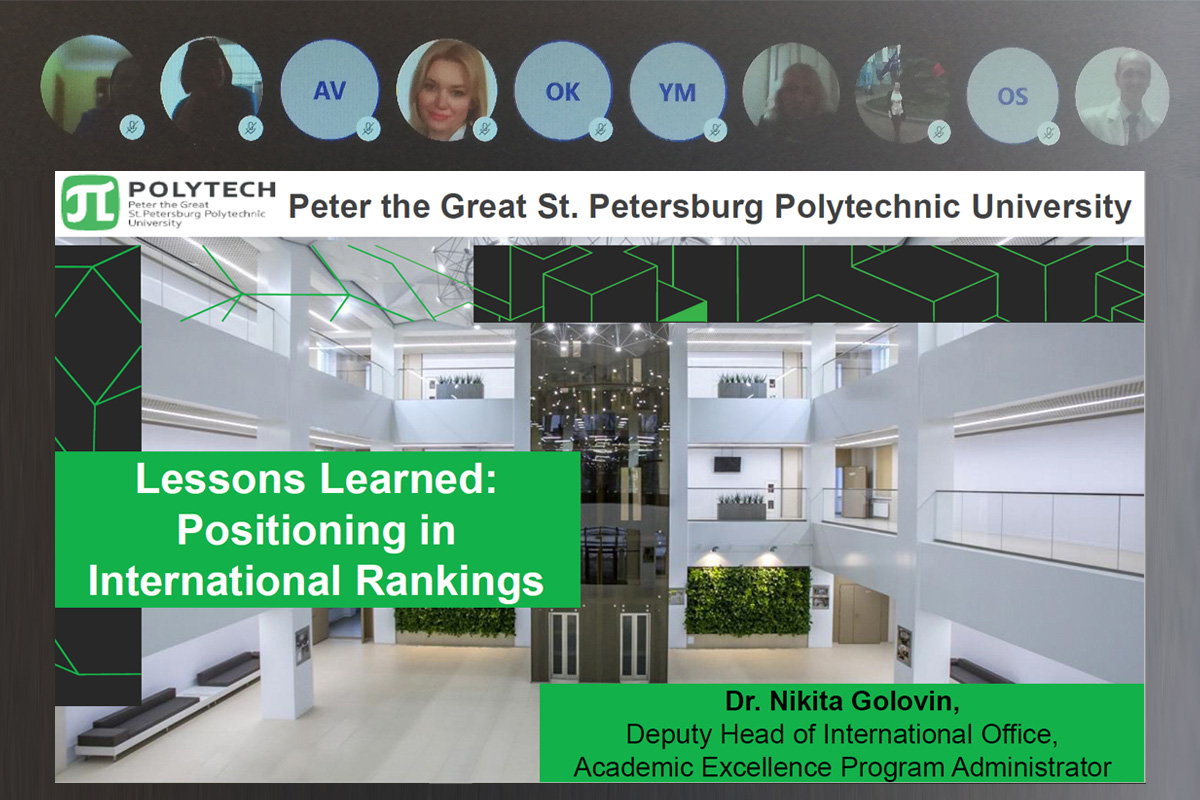 Polytechnic University shared its experience of progressing in world rankings with leading universities of Ukraine