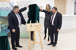 Polytech and Siemens Opened Joint Laboratory «Industrial Artificial Intelligence»