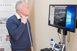 Russian researchers develop high-tech device-transformer for ultrasound examination. News-Medical