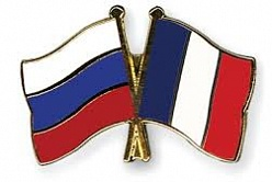 Russia–France 2017: Research in the priority fields involving French research institutions and universities