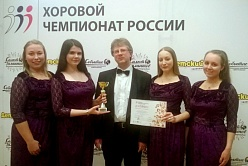 Polyhymnia Have Become First-Class Winners of the Russian Choral Championship