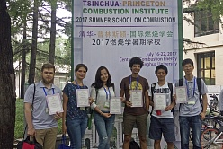 Joint combustion: PhD students of Polytech took part in Tsinghua University-Princeton University-Combustion Institute 2017 Summer School on Combustion