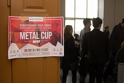 """New Leaf"" buds: Polytech hosted selections for Metal Cup-2017"