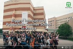 International Polytechnic Summer School