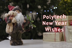 Polytech New Year Wishes 2020