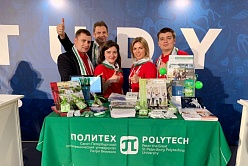 The Polytechnic Team Has Circled the Globe
