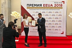 "Polytech's best: Polytechnic University won in four nominations of the ""Internationalization of Higher Education"" Prize"