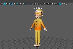 To Create a Playable Character from Scratch at the International Polytechnic Summer School
