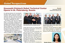 Kawasaki-Polytech center to open in St.Peterspurg. Global Perspectives