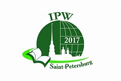 International forum 'International Polytechnic Week 2017'
