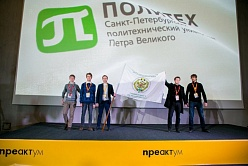 "Polytech team among top winners of the National Contest ""Preactum Cup"""