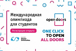Open Doors Olympiad for International Students: Scholarship to Study at Leading Russian Universities