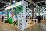 St. Petersburg at the VI China (Shanghai) International Technology Fair